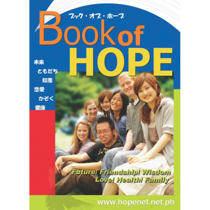Book of HOPE